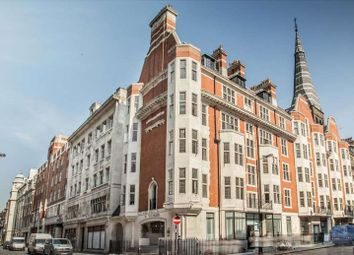 Thumbnail Serviced office to let in Twelve Audley House, London