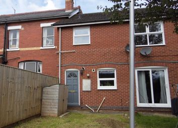Thumbnail 2 bed flat to rent in Queenshill Gardens, Whitehorse Street, Hereford, H