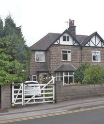 Thumbnail 4 bed semi-detached house to rent in Bilton Lane, Harrogate