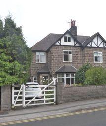 Thumbnail 4 bed semi-detached house to rent in Bilton Lane, Harrogate