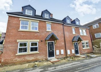 Thumbnail 3 bed semi-detached house for sale in Penfield, Yeovil