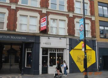 Thumbnail Retail premises to let in 431, Coldharbour Lane, Brixton