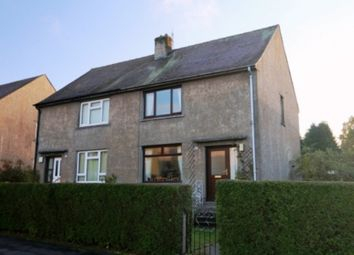 Thumbnail 3 bed semi-detached house to rent in Buchanan Road, Killearn, Killearn