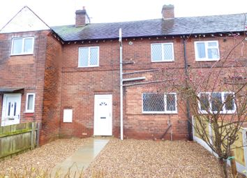 Thumbnail 2 bed town house to rent in Willow Park, Pontefract