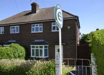 Thumbnail 2 bedroom semi-detached house for sale in Ward Drive, Somercotes, Alfreton
