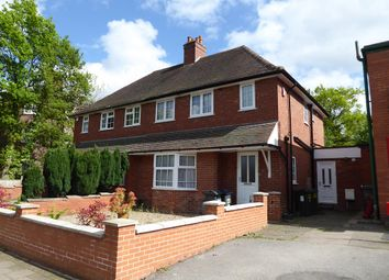 Thumbnail 2 bed maisonette to rent in Heath Road, Bournville, Birmingham