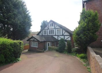 Thumbnail 4 bedroom detached house for sale in Strathmore Road, Rowlands Gill