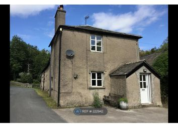 Thumbnail 2 bed end terrace house to rent in Force Cottages, Kendal