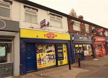 Thumbnail 1 bedroom flat for sale in Warrington Road, Prescot