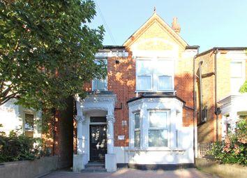 Thumbnail Studio to rent in Eardley Road, Streatham