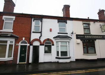 Thumbnail 2 bedroom terraced house to rent in Heath Lane, Stourbridge