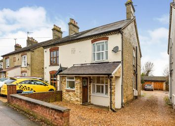 2 bed semi-detached house for sale in Hitchin Road, Stotfold, Hitchin SG5