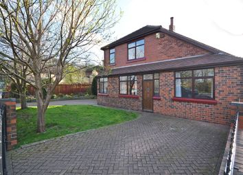Thumbnail 5 bedroom detached house for sale in Lingwell Gate Lane, Outwood, Wakefield