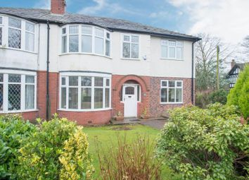 Thumbnail 5 bedroom semi-detached house to rent in Kingsbury Avenue, Bolton