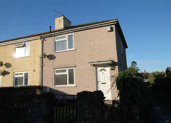 Thumbnail 2 bedroom end terrace house for sale in The Bean Acre, Shirehampton, Bristol