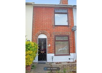Thumbnail 2 bed terraced house to rent in Golden Noble Hill, Colchester