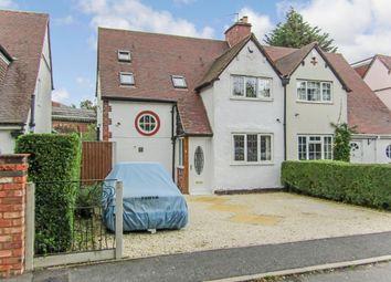 3 bed semi-detached house for sale in Boulton Walk, Birmingham B23