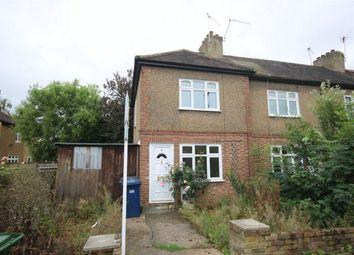 Thumbnail 2 bedroom end terrace house for sale in Sherwood Terrace, Whetstone