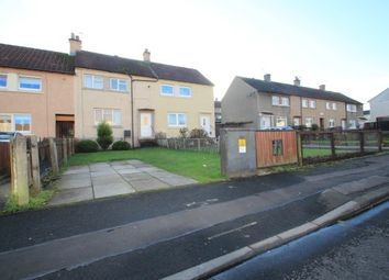 Thumbnail 2 bed end terrace house to rent in Waverley Terrace, Blantyre, Glasgow