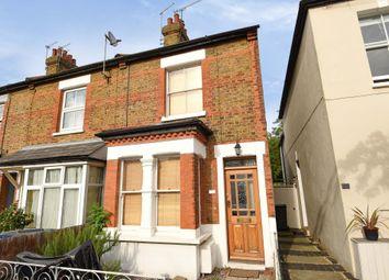 Thumbnail 2 bedroom terraced house for sale in Sebright Road, Barnet