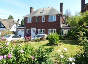 Thumbnail 4 bedroom detached house to rent in Grange Hill Road, Kings Norton, Birmingham