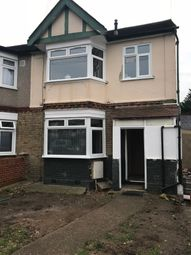 Thumbnail 1 bed flat to rent in Rushgreen Road, Romford
