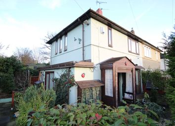 Thumbnail 2 bed semi-detached house for sale in Rosgill Walk, Seacroft, Leeds