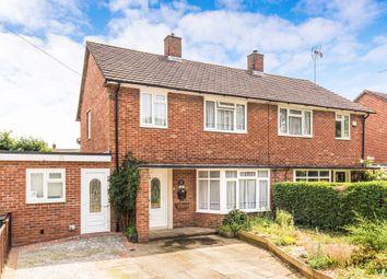 Thumbnail 3 bed semi-detached house for sale in Midanbury Lane, Southampton