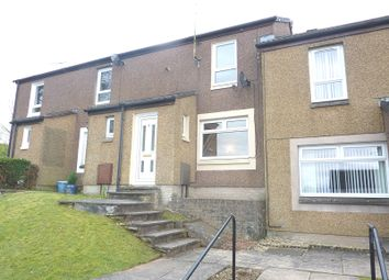 Thumbnail 2 bed terraced house for sale in Gillbrae, Dumfries, Dumfries And Galloway.