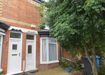 Thumbnail 2 bedroom end terrace house for sale in Brentwood Avenue, Hull