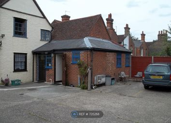2 bed semi-detached house to rent in Hythe Hill, Colchester CO1