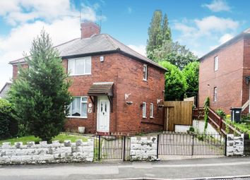 Thumbnail 2 bedroom semi-detached house for sale in Wyntor Lane, West Bromwich