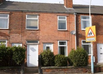 Thumbnail 2 bed terraced house to rent in Old Hall Road, Chesterfield