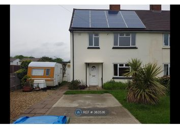 Thumbnail 3 bed semi-detached house to rent in Oak Green, Aylesbury