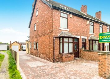 Thumbnail 3 bed end terrace house for sale in Burntwood Road, Norton Canes, Cannock, Staffordshire