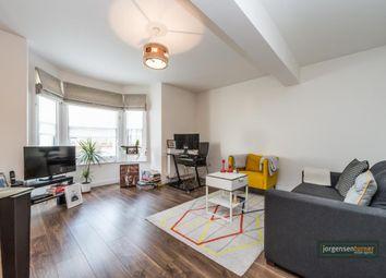 Thumbnail 1 bedroom maisonette to rent in Oaklands Grove, Shepherds Bush, London