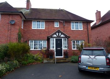 Thumbnail 3 bed semi-detached house for sale in Cokayne Avenue, Ashbourne
