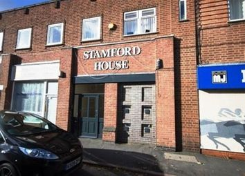 Thumbnail 2 bed property to rent in Hill Street, Hinckley