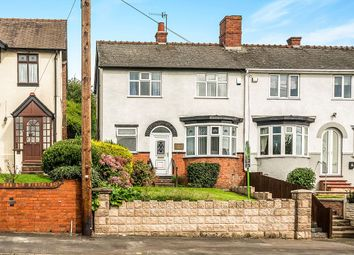 Thumbnail 2 bed semi-detached house for sale in Coppice Lane, Brierley Hill
