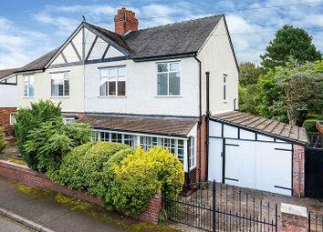 Thumbnail Semi-detached house for sale in Sheldon Avenue, Mossley, Congleton