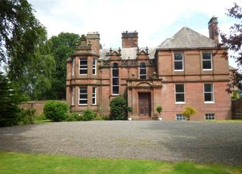 Thumbnail Parking/garage for sale in Carzield House, West Wing, Kirkmahoe, Dumfries, Dumfries And Galloway