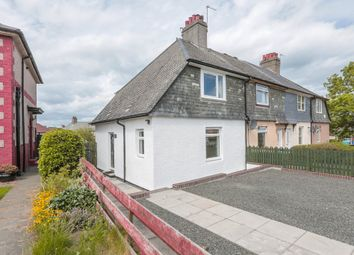 Thumbnail 2 bed end terrace house for sale in Newton Crescent, Rosyth, Dunfermline