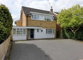 Thumbnail 4 bed detached house for sale in Heath Lane, Oldswinford, Stourbridge, West Midlands