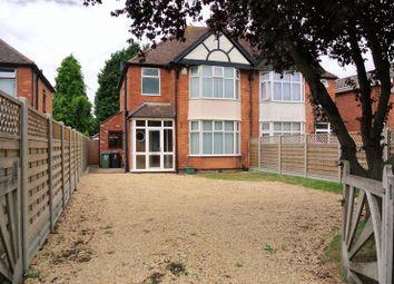 Thumbnail 3 bedroom detached house for sale in Cheltenham Road, Longlevens, Gloucester