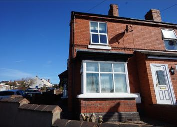 Thumbnail 3 bedroom end terrace house for sale in Dibdale Road, Dudley