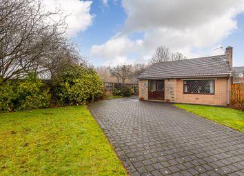2 bed detached house for sale in Oak Avenue, Abram, Wigan WN2