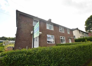Thumbnail 2 bed semi-detached house to rent in Briar Road, Blackburn