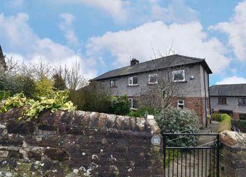 3 bed semi-detached house for sale in Salkeld Road, Penrith CA11