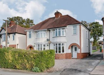 Thumbnail 3 bed semi-detached house for sale in The Meadway, Headless Cross, Redditch