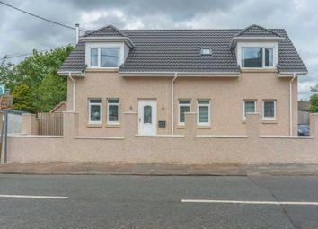 Thumbnail 3 bed detached house for sale in Lanark Road, Auchenheath, Lanark